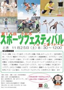 2017chirashi-001